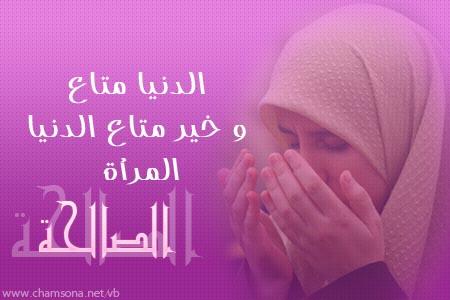 باب الفتاوى - صفحة 2 Hijab02